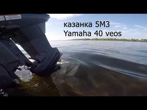 Yamaha 40 Veos VS Казанка 5М3 поднимаем скорость с помощью электроподъёмника Sea-pro Elp 001