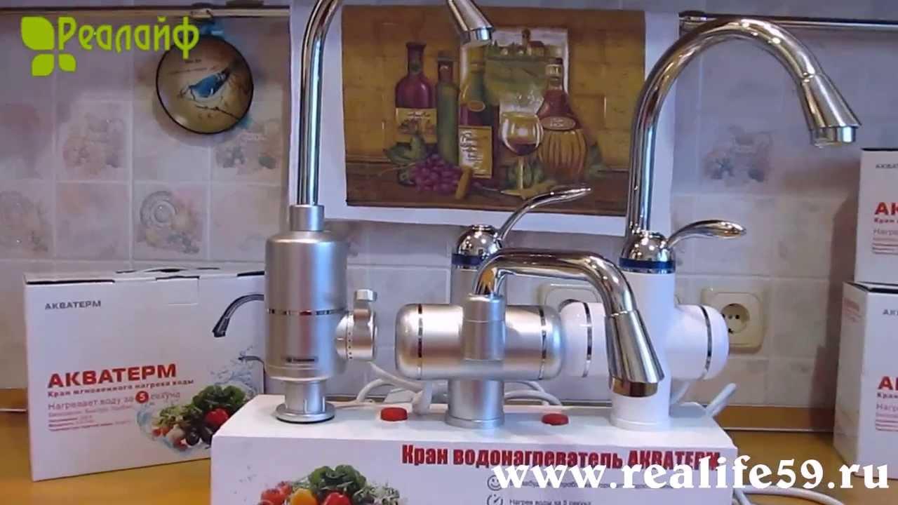 Ищете где купить бойлер для нагрева воды на 100, 200 или 300 литров?. Широкий спектр оборудования для отопления и водоснабжения в интернет магазине