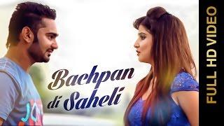 New Punjabi Song 2014 | Bachpan Di Saheli | Ranjit Rai feat Gopi Rai | Latest Punjabi Songs 2014
