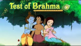 Krishna Balram - The Test of Brahma