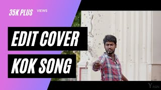 #kokshortfilm #thamizh #... vaanam than vilunthalum song| cover with|kadhal ondru kanden short film|