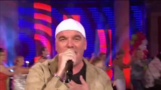 DJ Ötzi - A Mann für Amore 2018