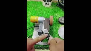 소형 미니 전동 칼갈이 숫돌 그라인더 벨트 연마 기계 …