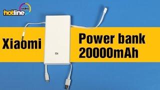 Xiaomi Mi Power bank 20000mAh – огляд зовнішнього акумулятора