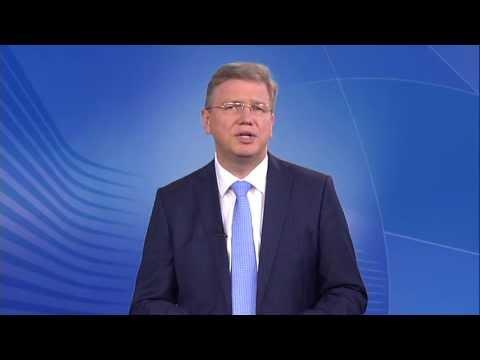 Štefan Füle: Video message to Western Balkans