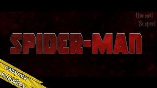 Человек-Паук (Трейлер в стиле Дэдпула)