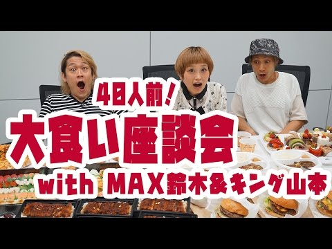 BIG EATER's Table Talk w/  about 40 servings of Delivery cuisine【MUKBANG】【RussianSato】