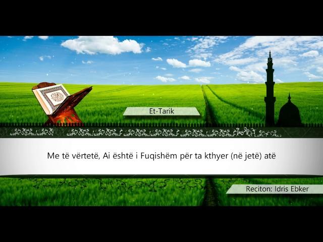 086  ET TARIK - Kuran Shqip