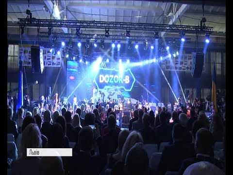 У Львові відзначили дні Європи шоу на бронетанковому заводі