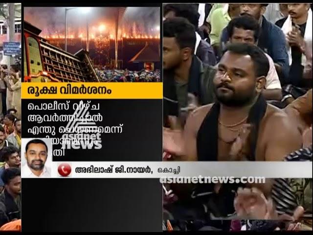 High Court slams Kerala Govt on Sabarimala Row