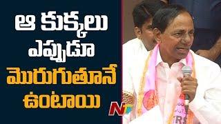 కేంద్రం చెప్పేది ఎక్కువ చేసేది తక్కువ: CM KCR Fires on Central Govt | NTV