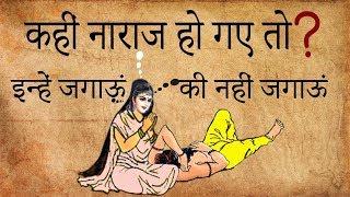 नींद से जगाना सही था या गलत   Why Jaratkaru Abandons His Wife Manasa   Do You Know ???