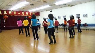 Poison - Line Dance (Dance & Teach)