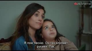Anne / Мама 28 серия на русском (субтитры)