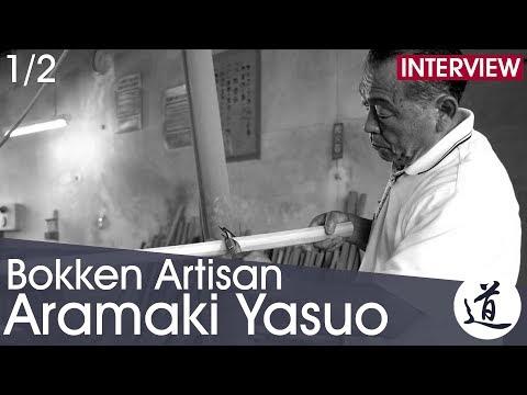 Aramaki Yasuo - Bokken Manufacture 3rd Generation Craftsman [Interview part 1/2 - EN/FR/JA]