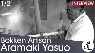 Aramaki Yasuo - Bokken Manufacture 3rd Generation Craftsman [Interview part 1/2 - EN/FR/JA]