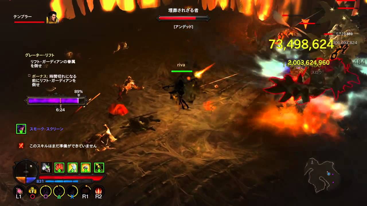 ps4 diablo 3 how to play solo