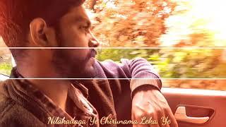 Yasaswi's The Life Of RamTelugu Song Lyrics   Jaanu Movie  UK Creations-2020 telugu whatsapp status