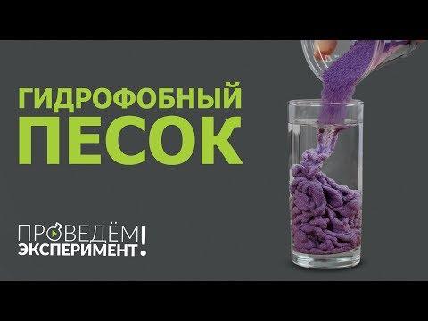 СВОТЧ. Кварцевая декоративная штукатурка Desan Кварц 1.6, цвет .