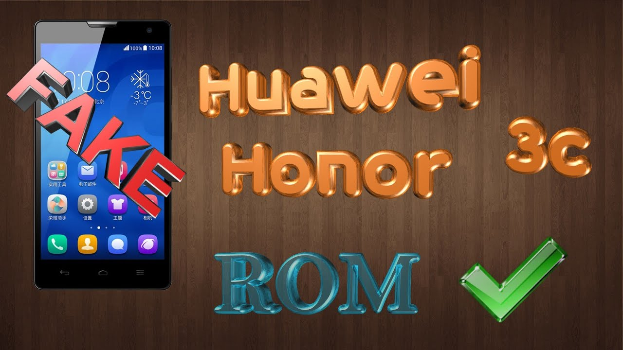 Solucion Solution Rom Huawei Honor 3c Fake Youtube