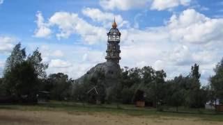 видео База отдыха «Троицкое»