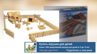 видео ELC: центр раннего развития и интернет-магазин игрушек