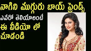 Nagini Serial Actress (Mouni Roy) and her Real Life Boyfriends | Tollywood Nagar