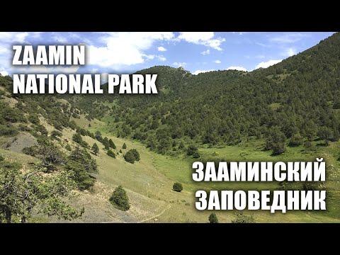 Uzbekistan: Zaamin National Park / Зааминский Заповедник