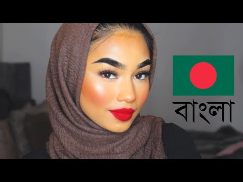 MAKEUP TUTORIAL IN BANGLA 🇧🇩