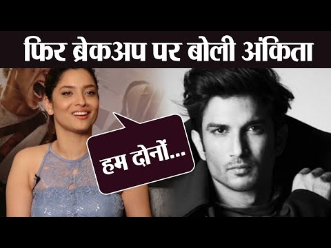 who is dating ankita lokhande