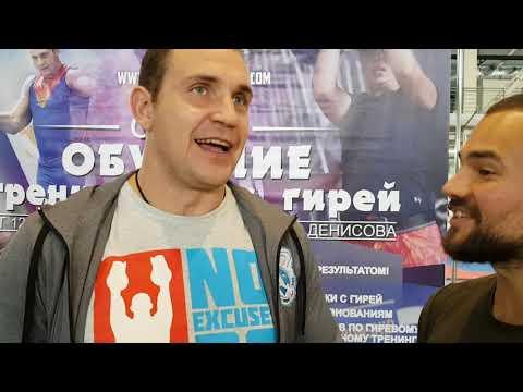Интервью отзыв от именитого Чемпиона - Ивана Денисова