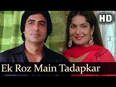 Ek Roz Main Tadapkar (HD) - Bemisal Songs - Amitabh Bachchan - Rakhee Gulzar - Kishore Kumar Mp3