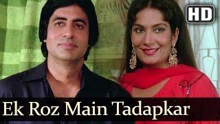 Ek roz main tadapkar (hd) - bemisal songs - amitabh bachchan - rakhee gulzar - kishore kumar