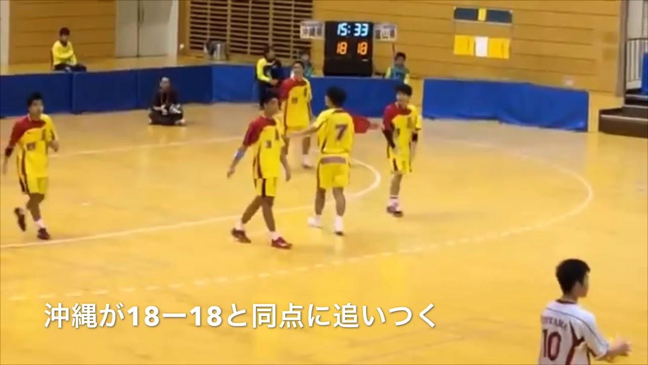 協会 沖縄 県 ハンドボール