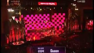 110120 [HQ] Son Dambi - dB Rider+Queen Live
