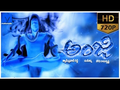 Mix - Anji (2004) - Telugu Full Length HD Movie || Chiranjeevi | Namrata Shirodkar