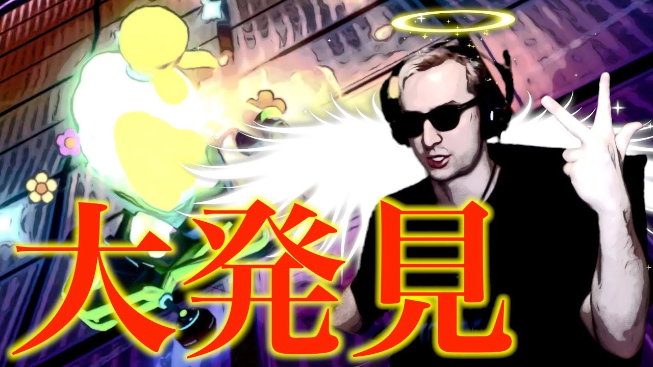 """【東欧のもこう】必見:しずえ""""最強カスタム""""【マリオカート8DX】"""