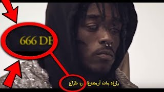 7 SHOCKING Meanings of Lil Uzi's XO Tour Llif3 Music Video!
