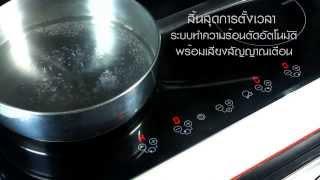 ว ธ การใช งานเตาแม เหล กไฟฟ า tnp ihb 4060gpbb