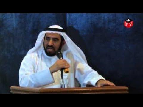 Islam, Democracy vesves ISIS Dr Tareq Al Suwaidan
