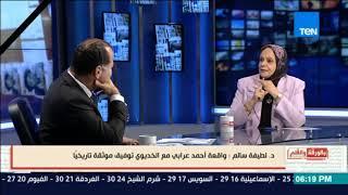 بالورقة والقلم - نشأت الديهي:  فكرة التوكيلات بدأت من أحمد عرابي وصولاً للرئيس عبد الفتاح السيسي