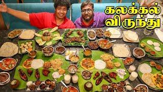 25 Dishes for 599 - Raja Virundhu at Carnival Restaurant