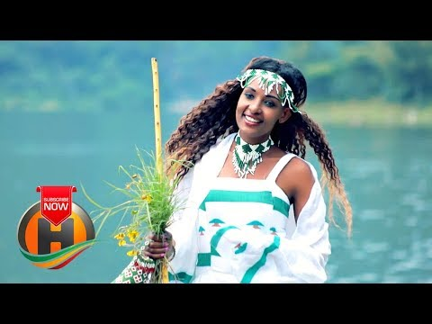 Baredu Girma – Araaroo Araara Kee – New Ethiopian Music 2019 (Official Video)