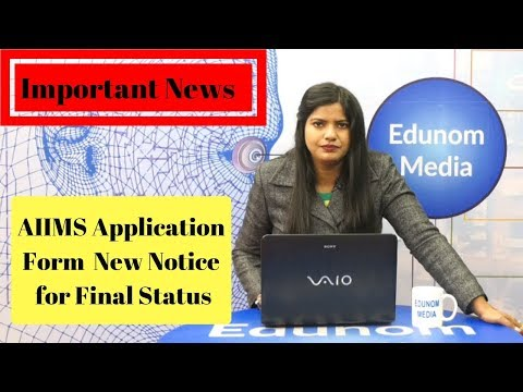 AIIMS 2019|| AIIMS NEW NOTICE|| AIIMS APPLICATION FORM NEW NOTICE|| AIIMS EXAM 2019||