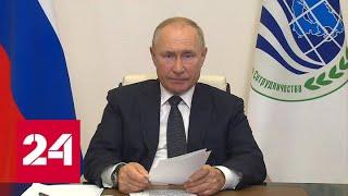 Путин: вывод войск США из Афганистана – это бегство - Россия 24