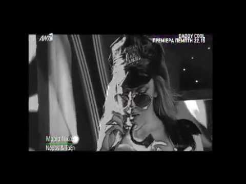 Maria alexandrou sexy dance