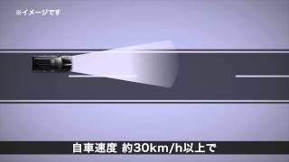 【Toyota Safety Sense】オートマチックハイビーム【技術】