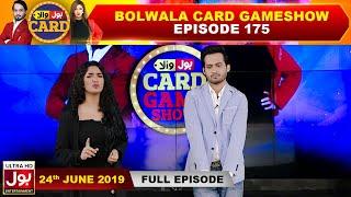 BOLWala Card Game Show | Mathira & Waqar Zaka | 24 June 2019 | BOL Entertainment