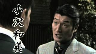 実録・大日本菊水会 ~双龍伝~