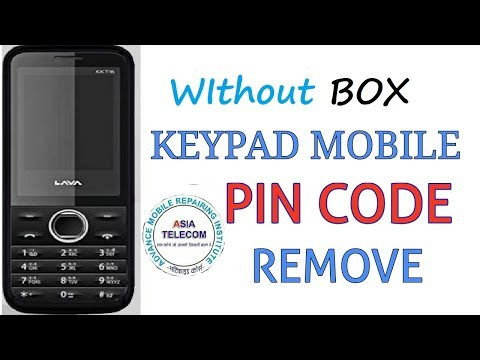 Hindi/Urdu] All Keypad Mobile Pin Unlock by One Click | With